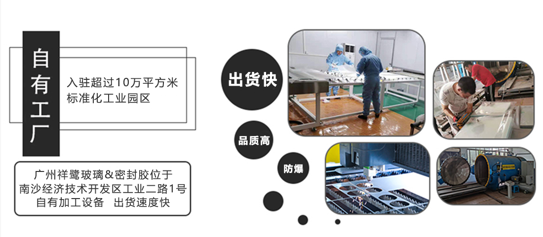 04自有工厂2.jpg