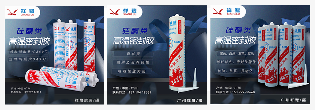 S.600乐虎手机版乐虎国际官网1.jpg